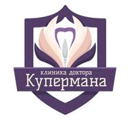 Стоматологическая Клиника Доктора Купермана